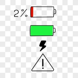 手绘电量电池图标图片