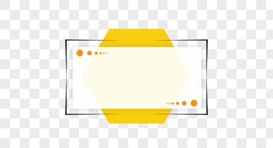 创意黄色文本框设计图片