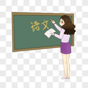 讲课的语文老师图片