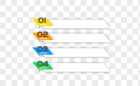 创意PPT标题框设计图片