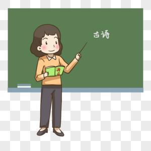语文老师形象图片