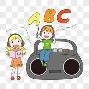 开学季英语补习班快乐读英语的小学生图片