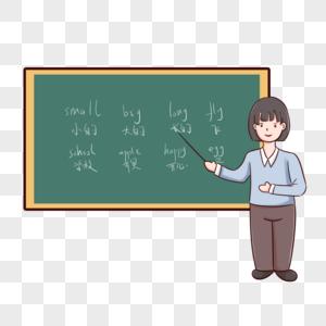 卡通老师上课插图图片