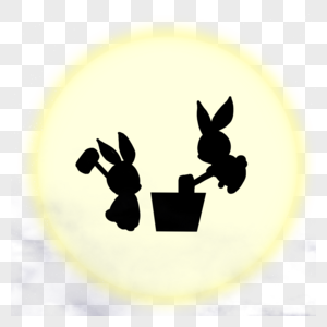 卡通广寒宫玉兔捣药图片