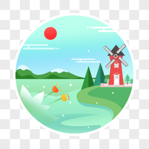 荷兰风景风车图片