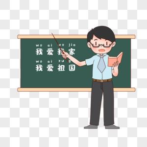 黑板前的语文老师图片