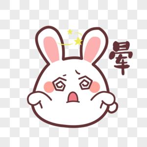卡通兔子晕头表情图片