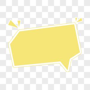 浅黄色卡通对话框设计图片