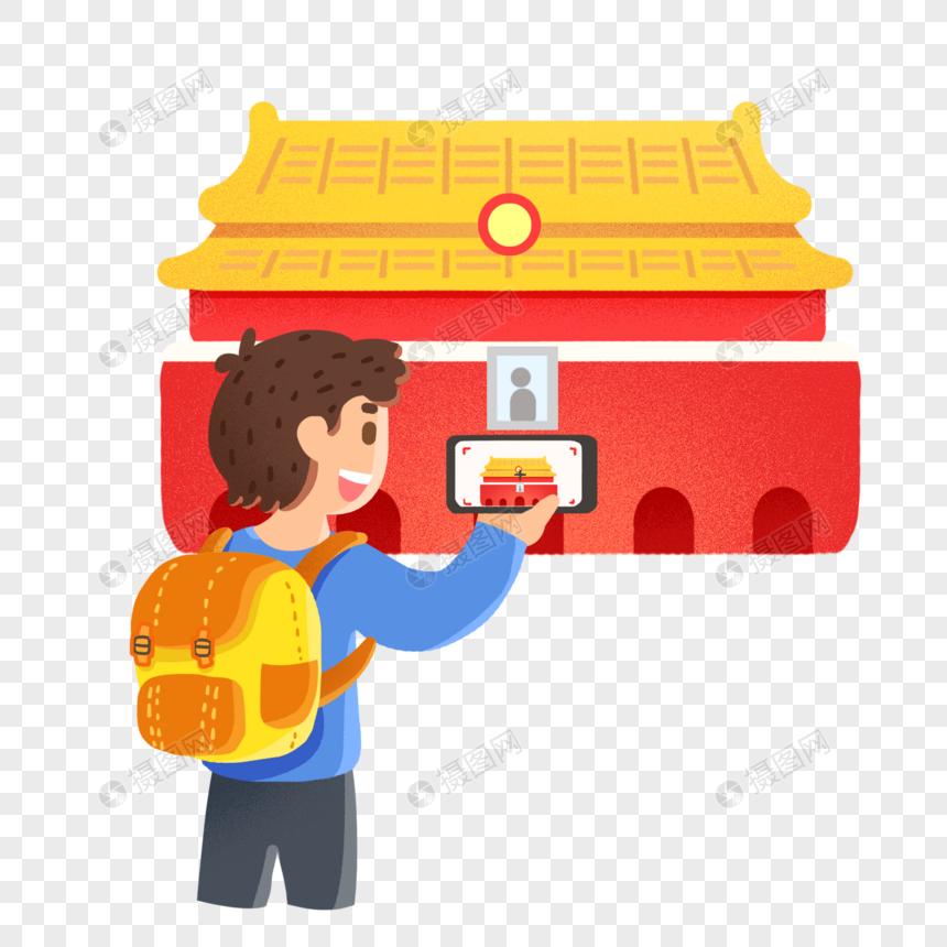 国庆节去北京旅游的男青年图片