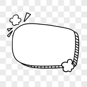 黑白简洁对话框气泡边框素材图片