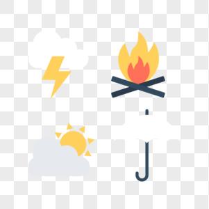 天气火苗雨伞图标免抠素材图片
