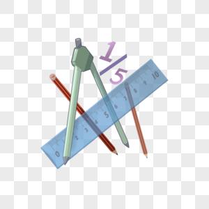 手绘卡通小清新暑假招生数学圆规尺子图片