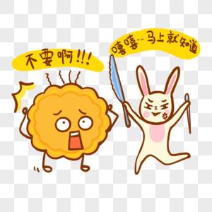 月饼玉兔卡通表情可爱插画手绘图片