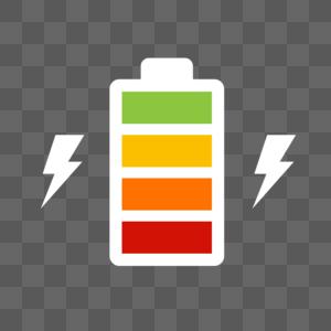 电池电量有电危险图标素材图片