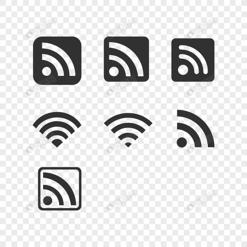 WiFi图标信号图标app图标网站图标图片