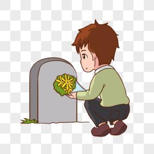 卡通中元节祭祀送花图片