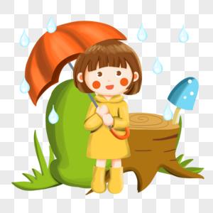 雨天在室外打伞的小女孩卡通素材下载图片