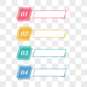 PPT标题分类标签元素图片