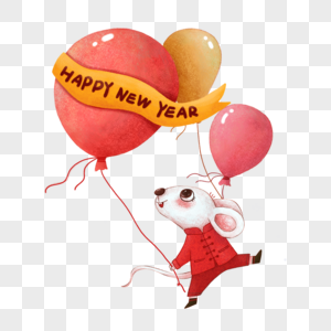 鼠年新年快乐图片