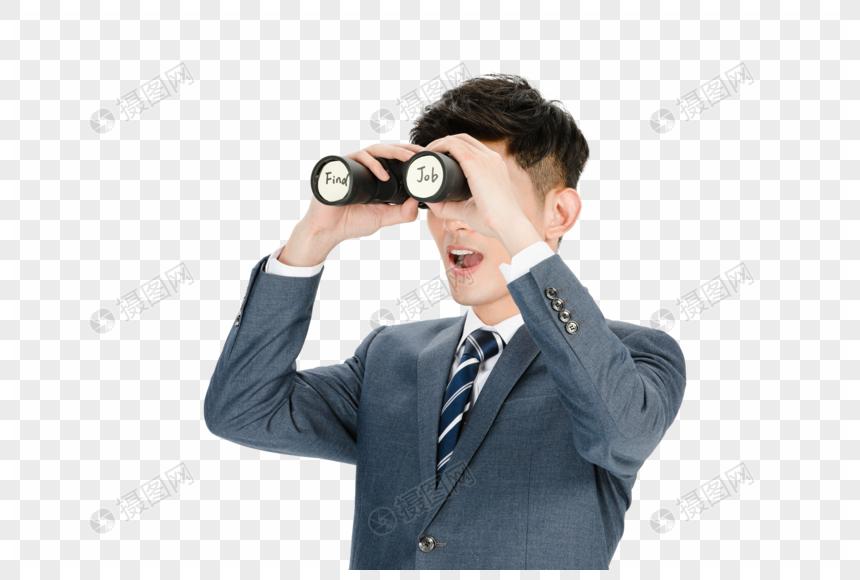 商务男性找工作图片
