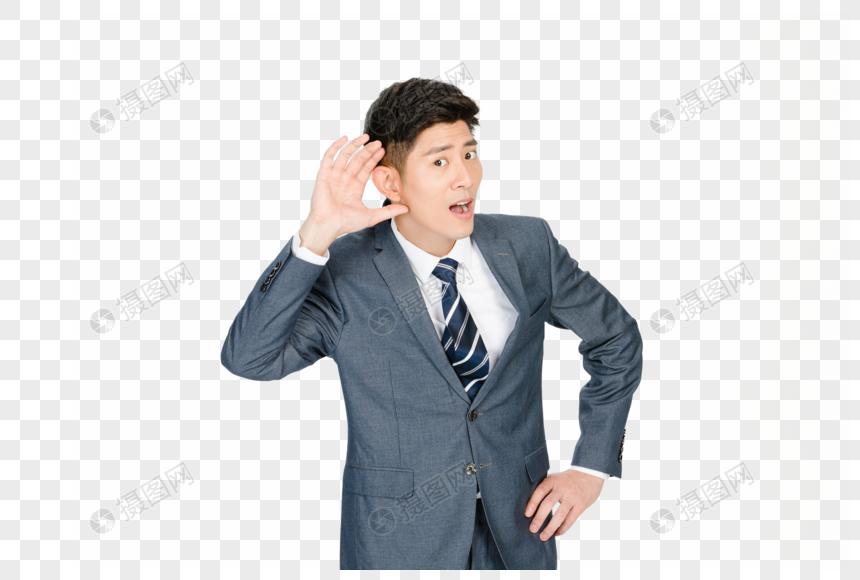 商务男性聆听图片