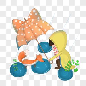 为狐狸打伞的女孩子图片