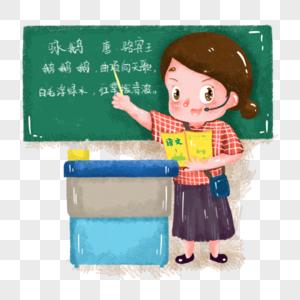 语文老师图片