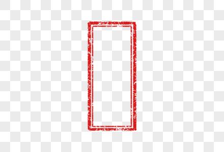 手绘长方形印章图片