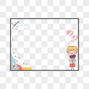手绘卡通人物教师节边框图片