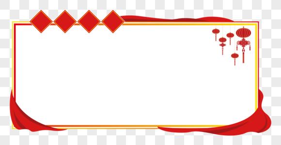国庆节灯笼放假通知边框图片