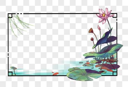 荷塘荷花中国风边框图片