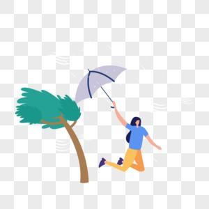 台风天气女人撑伞图片