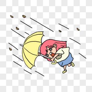 台风天撑着伞顶风行走的人图片