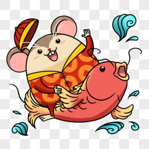 新年骑着锦鲤的老鼠图片