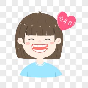 爱牙日牙齿美丽的女孩图片