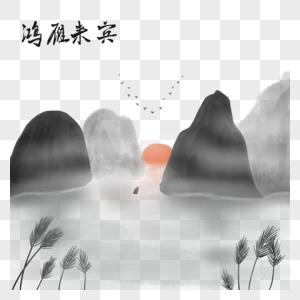 寒露三候图片
