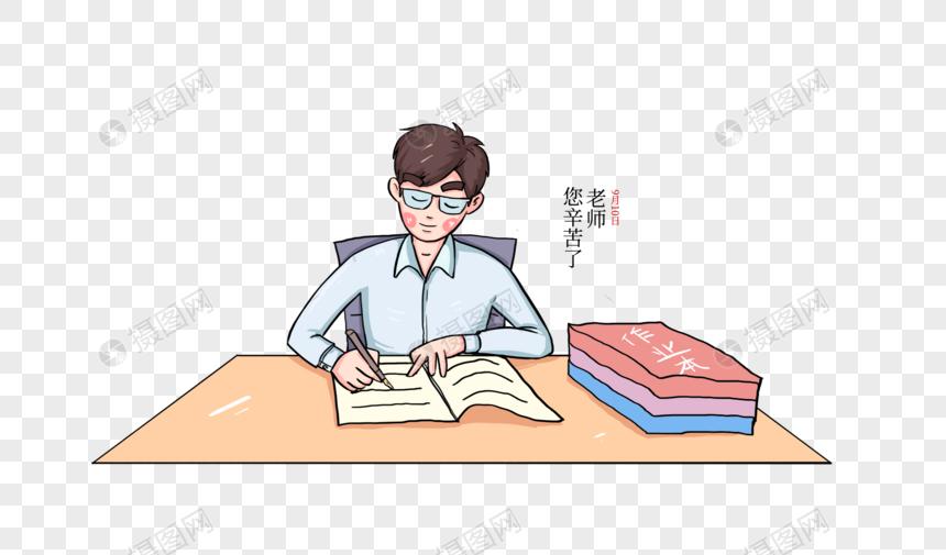 创意老师改作业元素设计图片
