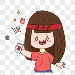 购物买买买表情包图片