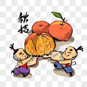 抢橘子吃的孩子图片