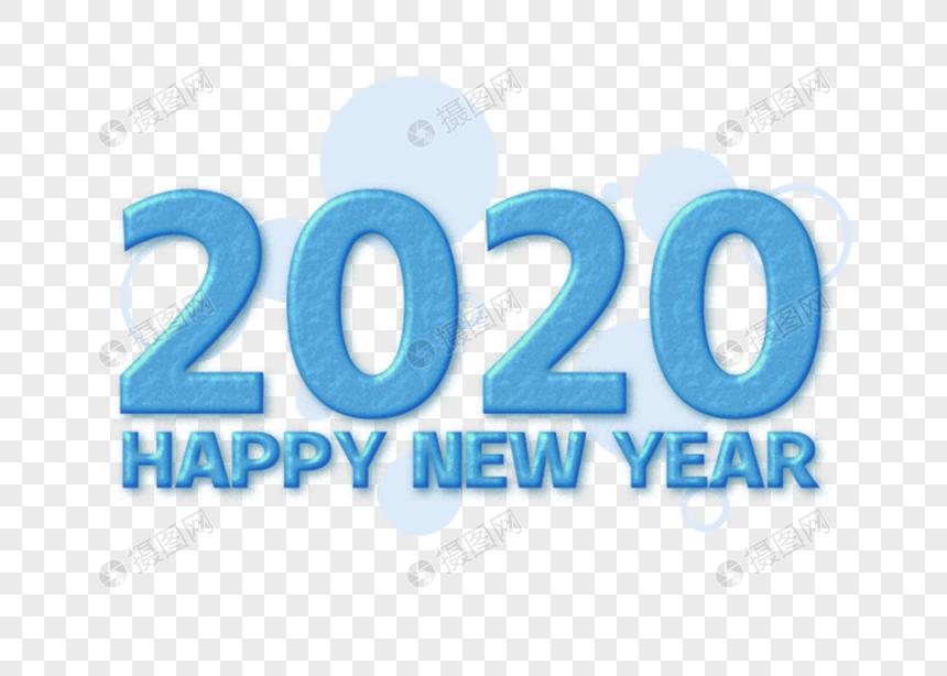 2020创意字体设计图片