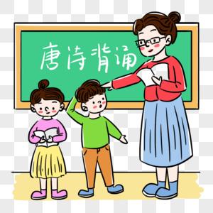 教师节学生给老师背书场景图片