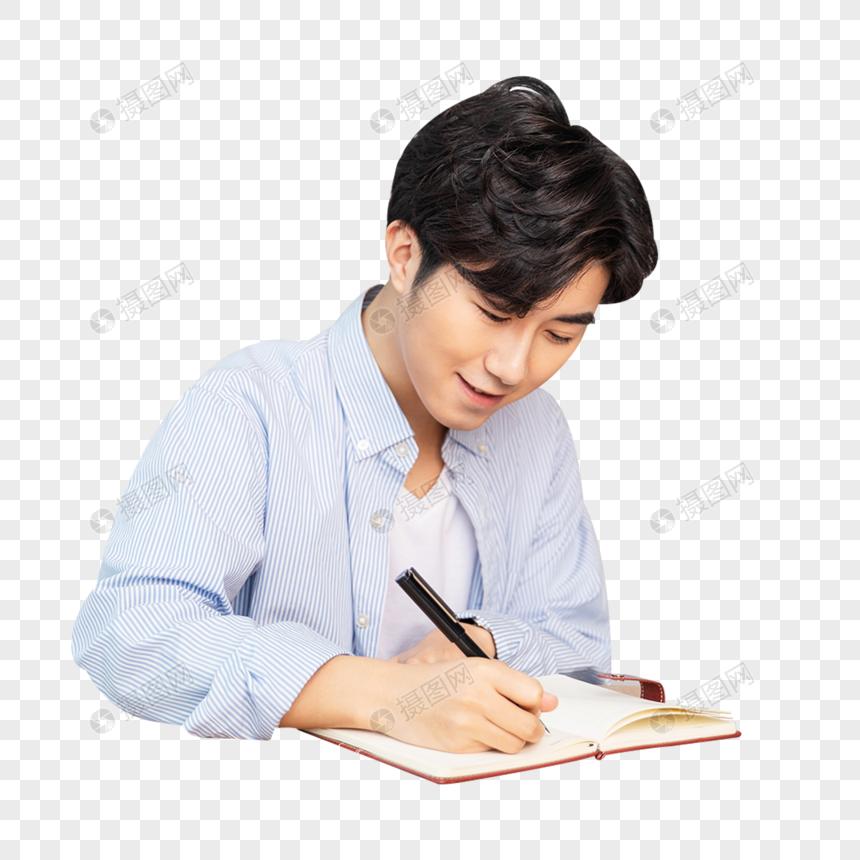 年轻男性写日记图片