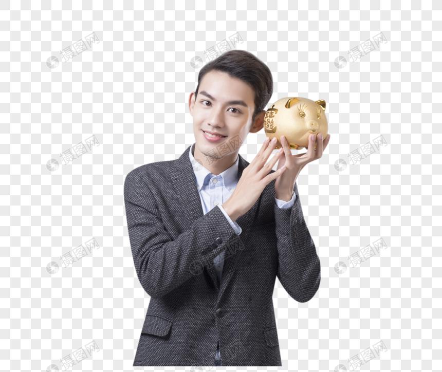 拿着金猪商务男士图片