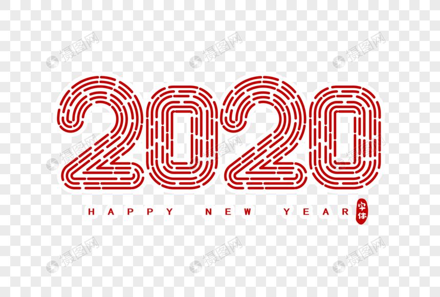 2020数字线条字体设计图片