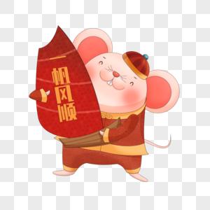 新年抱着船的老鼠图片