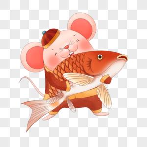 新年抱着锦鲤的老鼠图片
