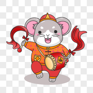 鼠年打腰鼓图片