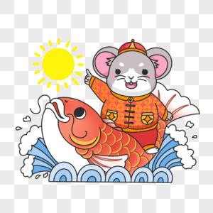 鼠年年年有鱼图片