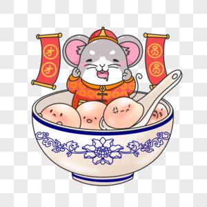 鼠年元宵团团圆圆图片
