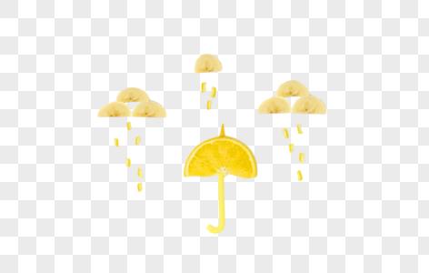 橙子雨伞图片